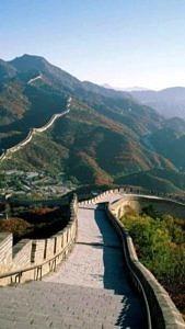 Mur Chiński Chiny